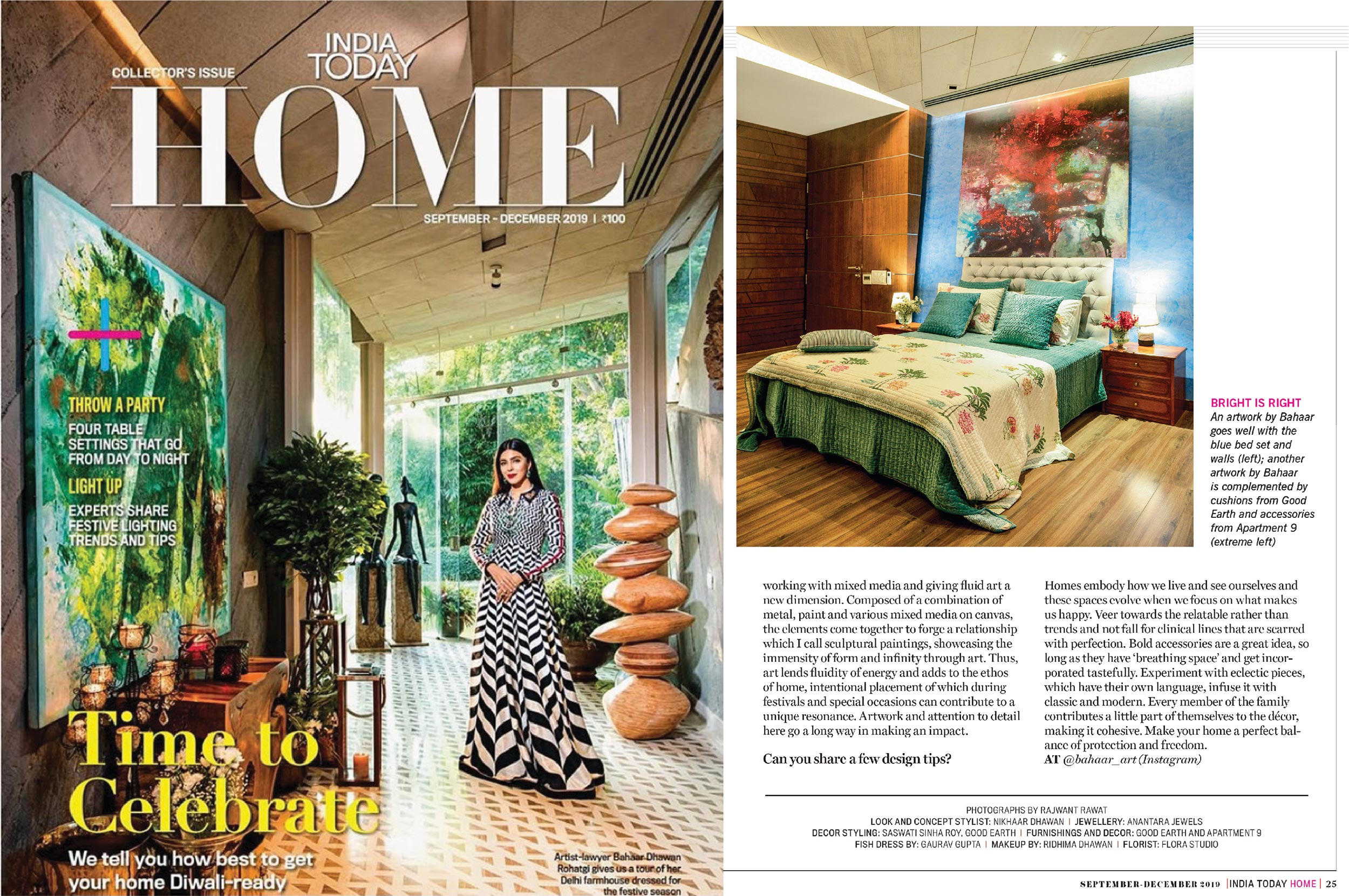 india today home 2019